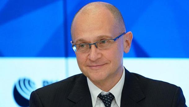 Politician Sergey Kirienko accused the game of political influence on children Game industry