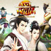 Age of Wulin: Legend of the Nine Scrolls