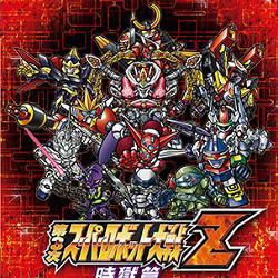 3rd Super Robot Wars Z Jigoku Hen For
