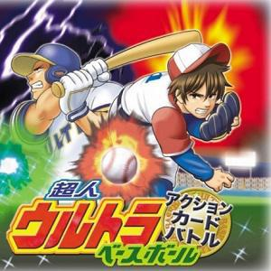 Choujin Ultra Baseball Card Battle