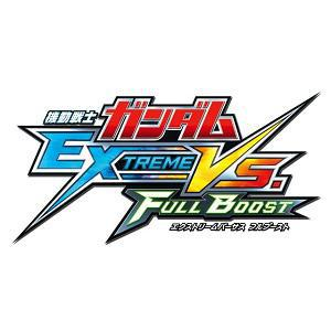 Gundam Extreme VS. Full Boost