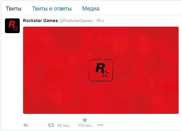 Rockstar Games tigerit a new game? Red Dead Redemption