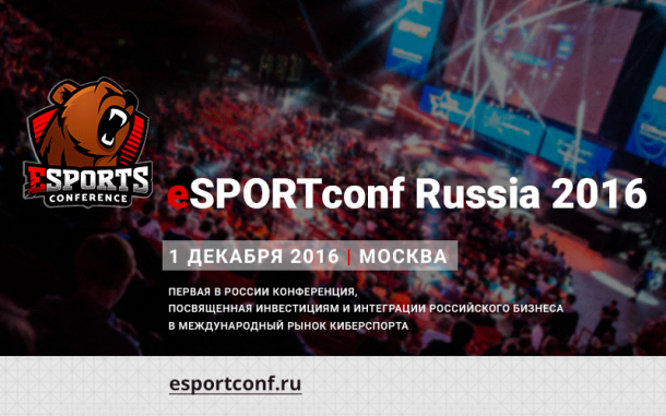 eSPORTconf first b2b conference for eSports in Russia Game industry