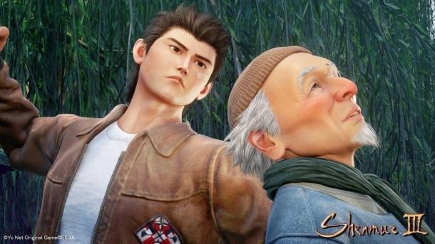 Cam Shenmue 3 trailer and new screenshots Shenmue 3