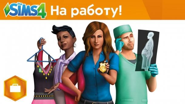 The trailer for the new the Sims 4 Sims 4