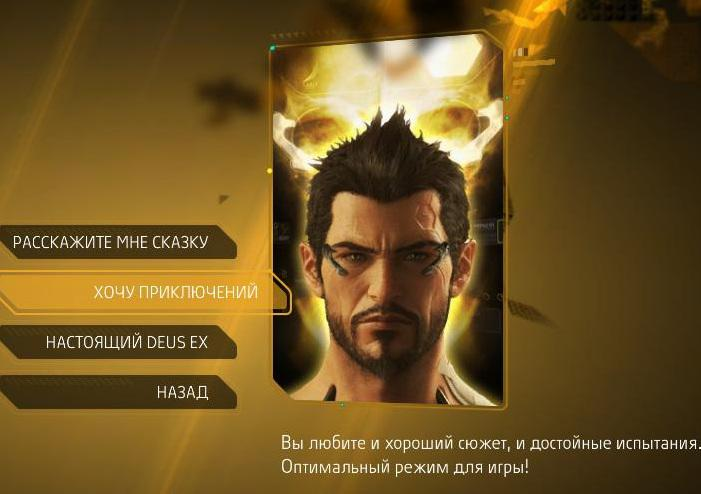 Скачать торрент Crack для Deus Ex Human Revolution torrent download.